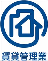 賃貸住宅管理業者登録のイメージ